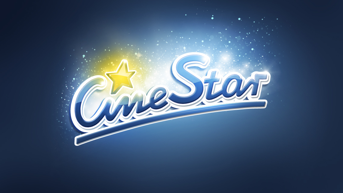 cinestar logo blue
